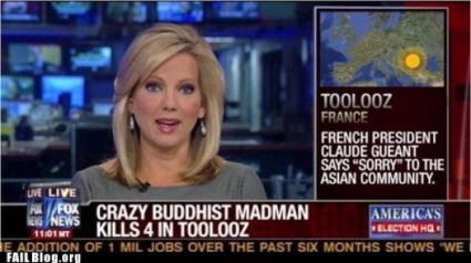 Photoshopped screengrab of Fox News Toolooz